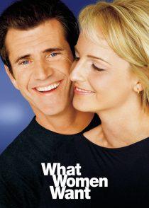 آنچه زنان میخواهند – What Women Want 2000