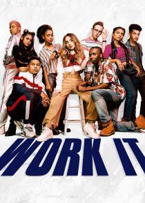 کار کن – Work It 2020