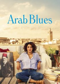 بلوز عربی – Arab Blues 2019