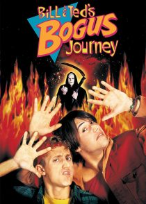 مسافرت جعلی بیل و تد – Bill & Ted's Bogus Journey 1991