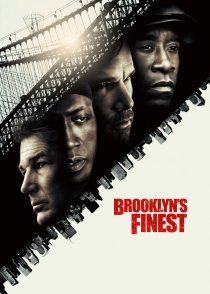 بهترینهای بروکلین – Brooklyn's Finest 2009