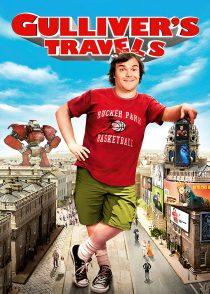سفرهای گالیور – Gulliver's Travels 2010