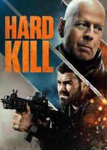 کشتار سهمگین – Hard Kill 2020