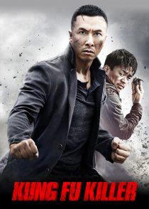 کونگ فوی مرگبار – Kung Fu Jungle 2014