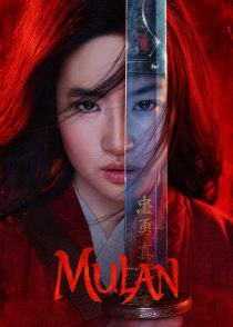 مولان – Mulan 2020