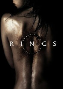 حلقه ها – Rings 2017