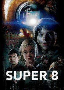 سوپر هشت – Super 8 2011