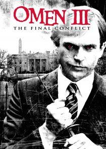 طالع نحس 3 : درگیری نهایی – Omen III : The Final Conflict 1981