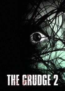 کینه 2 – The Grudge 2 2006