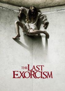 آخرین جن گیری – The Last Exorcism 2010