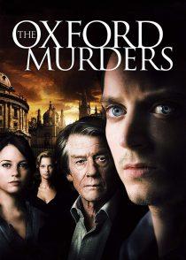 قتلهای آکسفورد – The Oxford Murders 2008