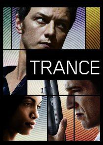 خلسه – Trance 2013