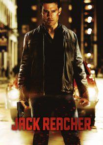 جک ریچر – Jack Reacher 2012