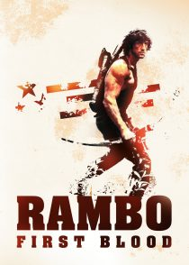 رمبو : اولین خون – Rambo : First Blood – 1982