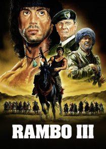رمبو : قسمت سوم – Rambo III 1988