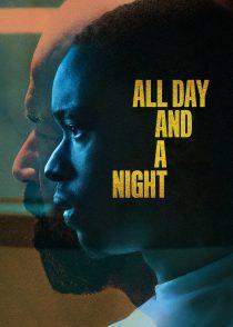 تمام روز و یک شب – All Day And A Night 2020