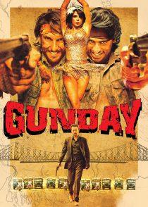 ولگرد – Gunday 2014