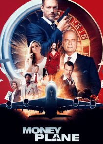 پرواز پول – Money Plane 2020