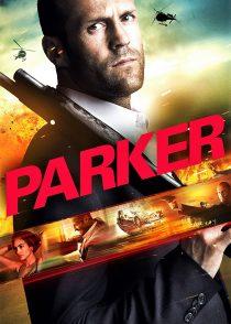 پارکر – Parker 2013