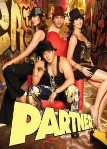 پارتنر – Partner 2007