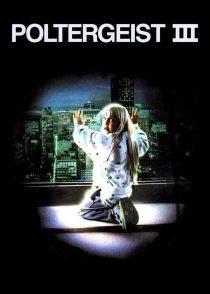 ارواح خبیثه 3 – Poltergeist III 1988
