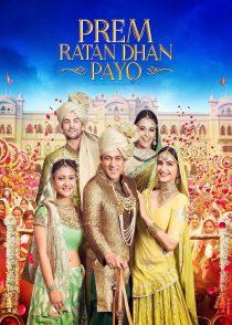 گنجینه ای از عشق بدست آوردم – Prem Ratan Dhan Payo 2015