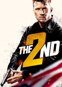دومین – The 2nd 2020