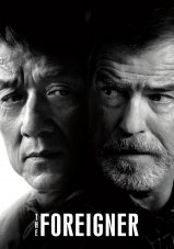 بیگانه – The Foreigner 2017