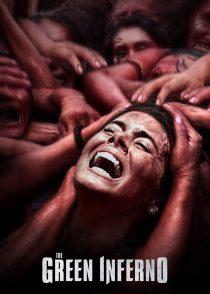 دوزخ سبز – The Green Inferno 2013