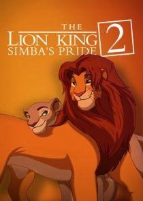 شیرشاه 2 : پادشاهی سیمبا – The Lion King 2 : Simba's Pride 1998