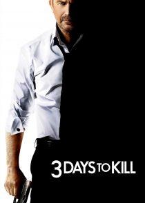 سه روز برای کشتن – 3Days To Kill 2014