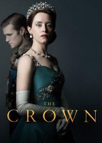 تاج – The Crown