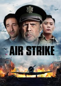 بمب باران – Air Strike 2018