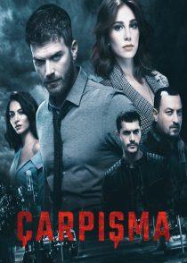 تصادف – Carpisma