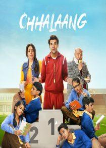 پرش – Chhalaang 2020