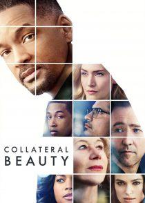 زیبایی موازی – Collateral Beauty 2016