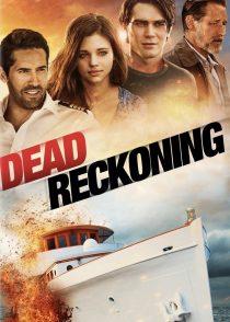 موقعیت یابی کورکورانه – Dead Reckoning 2020