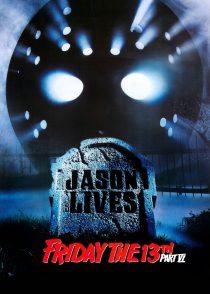 جمعه سیزدهم قسمت ششم : جیسون زندگی می کند  – Friday The 13Th Part 6 : Jason Lives 1986