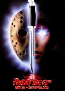 جمعه سیزدهم قسمت هفتم : خون جدید – Friday The 13Th Part 7: The New Blood 1988