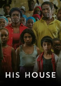 خانه او – His House 2020