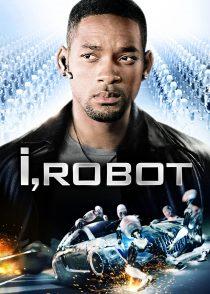 من ربات هستم – I, Robot 2004