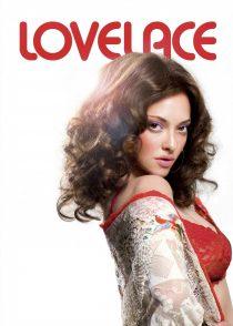 لاولیس – Lovelace 2013
