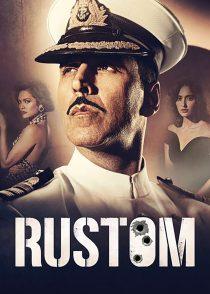 رستم – Rustom 2016