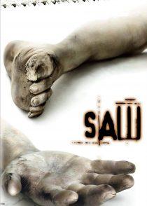 اره – Saw 2004