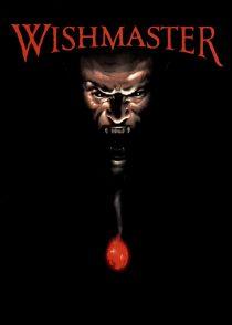 ارباب آرزوها – Wishmaster 1997