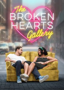 گالری قلب شکسته – The Broken Hearts Gallery 2020