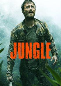 جنگل – Jungle 2017