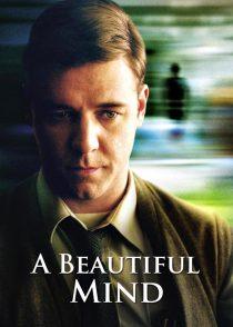 ذهن زیبا – A Beautiful Mind 2001