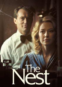 لانه – The Nest 2020