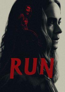 فرار – Run 2020